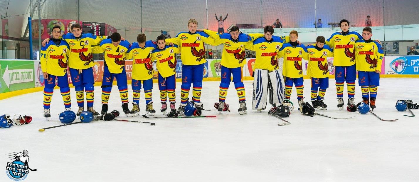 גמר U18  צורן פלקונס מנצחת את ראשון דווילס (2018)