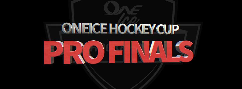 סדרת הגמר ONEICE CUP PRO – השבוע